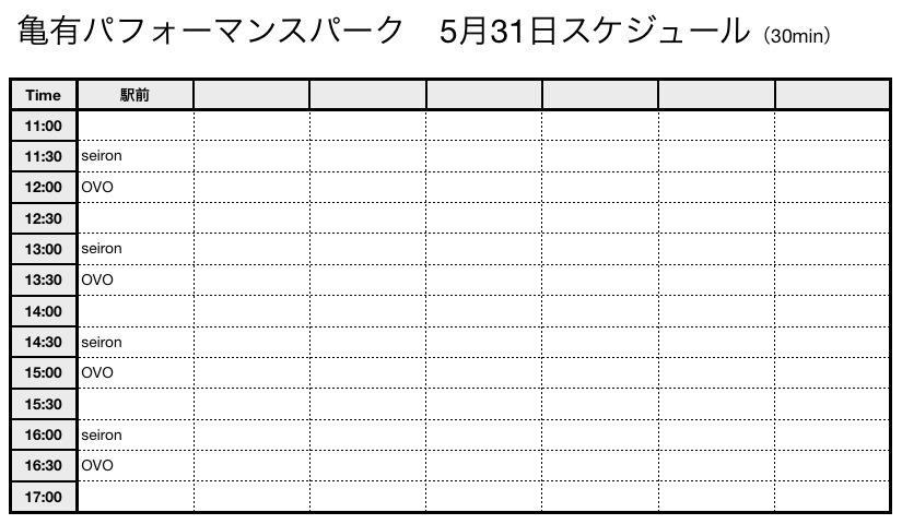 kpp20140531-s