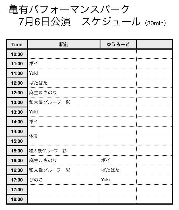 20140706kpp-sn