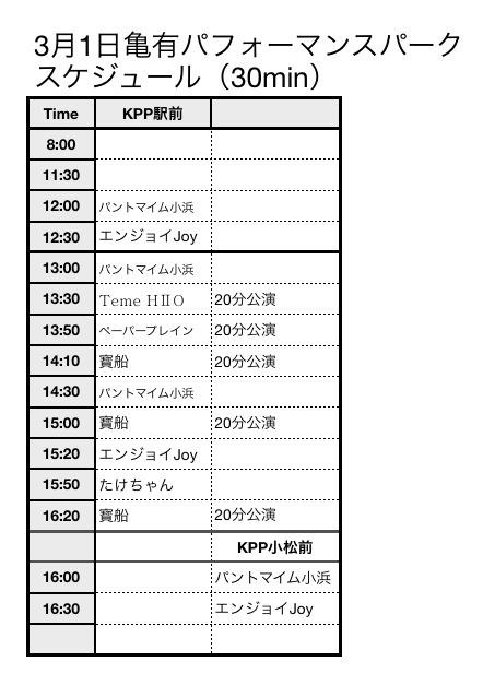 20150301kpps