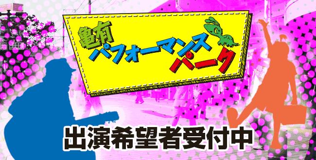 kpp_b