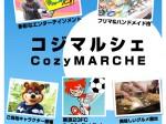 cozymarche_leaf2