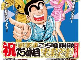 poster-douzou2016
