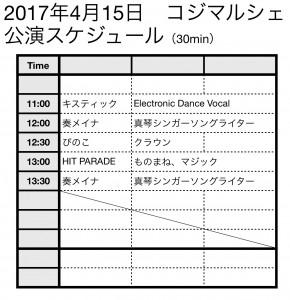 2017-04-11t13-04-15