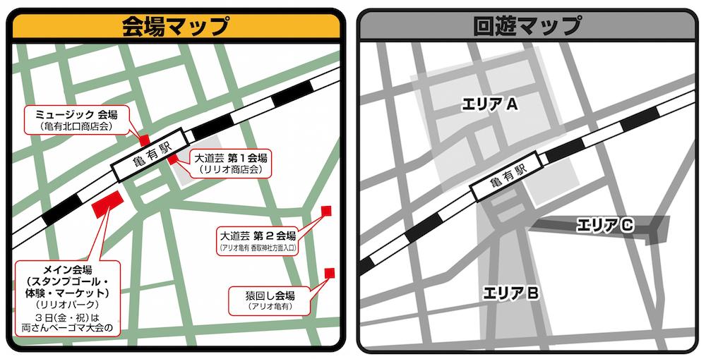 2017kdm_kaizu