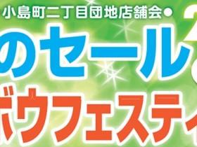 B2ポスター「春」.ai